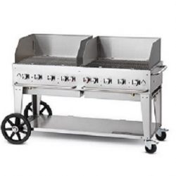 propane grill AAE